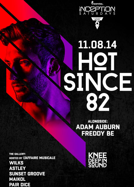 hot-since-82-ticket-giveaway